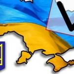 Оппозиция требует замены главы окружной избирательной комиссии
