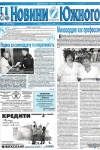 № 19 від 12 травня 2012 року