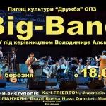 Big-Band 31 березня о 18.00