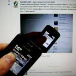 Южненских абонентов мобильной связи атакуют мошенники