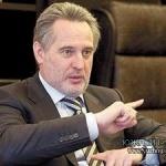 Дмитрий Фирташ решил меньше продавать сырья и больше — продукции высокого передела