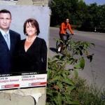 В Одессе «Удар» откололся от «Батькивщины», назвав Объединённую оппозицию некачественным проектом. Фото ИА