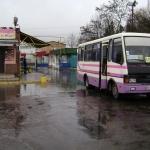 Автостанцию опять затопило: наверное, её ждёт реконструкция?