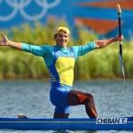 Юрий Чебан - лучший спортсмен Украины в августе