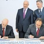 Скандальное начало строительства LNG-терминала