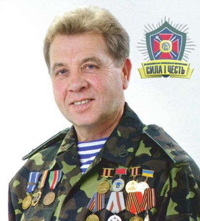 Ковальчук Петр Леонтьевич
