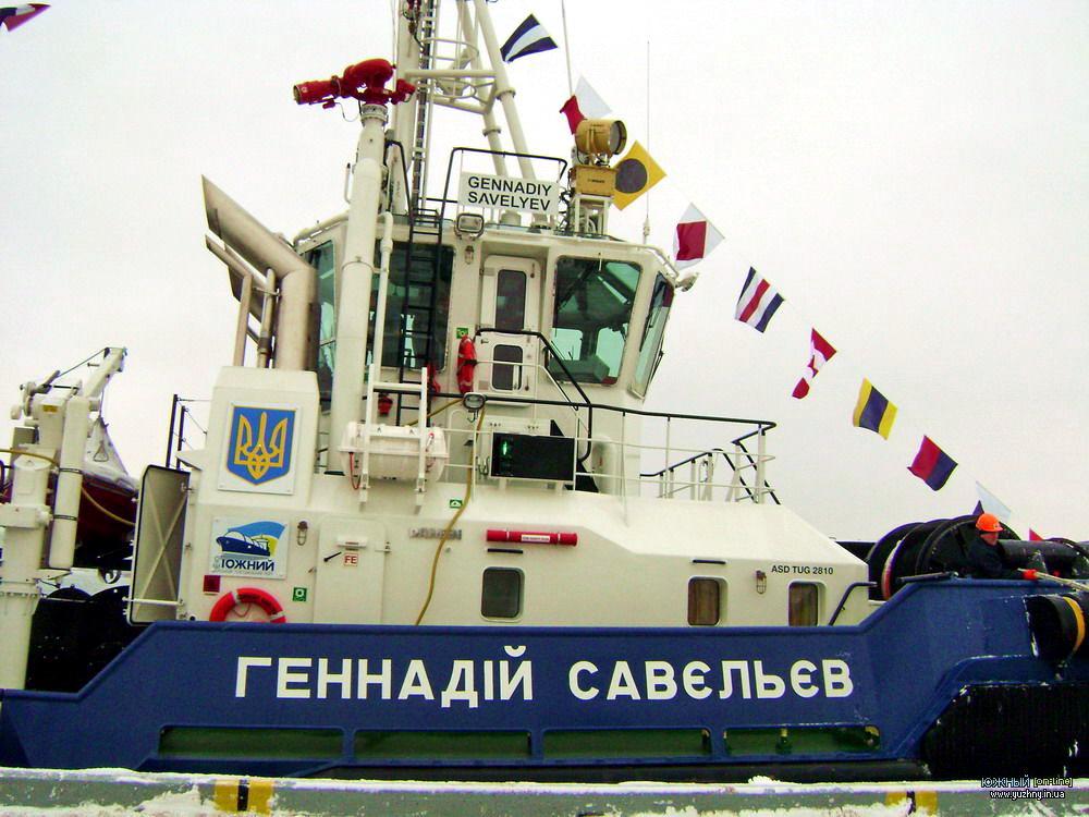 Буксир Геннадий Савельев